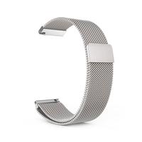 Сменный браслет Amazfit Bip Silver